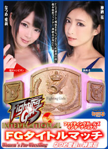 2018 Female WRESTLING DVD SWIMSUITS 1 HOUR+ Shoes Woman's Leotards Japan i307