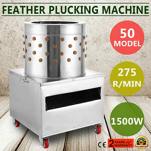 New Turkey Chicken Plucker Plucking Machine Poultry De feather 50 S