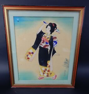 Antique Chinese Painting On Silk Of Women At Play Artist Signed 21 X 18