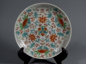 Rare China Chinese Porcelain Enamel Plate Qing Dynasty Daoguang Ca 1821 50 3