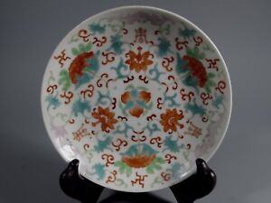 Rare China Chinese Porcelain Enamel Plate Qing Dynasty Daoguang Ca 1821 50 5