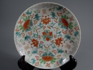 Rare China Chinese Porcelain Enamel Plate Qing Dynasty Daoguang Ca 1821 50 2