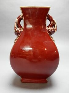 Chinese Oxblood Sand De Beouf Celadon Vase 9 Inches