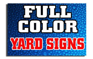 Qty 10 18 X 24 Full Color Double Sided Custom Yard Sign W H stakes