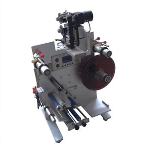 150w Round Bottle Labeling Machine Labeler Code Date Plc Control Commercial