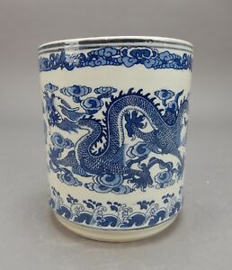 Gorgeous Chinese Five Claw Dragon Blue And White Brush Pot Vase 5 5