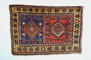 Gorgeous Senjabi Kurd Bagface End 19th Century Circa 1880 S Jaf Kurd Kurdish