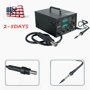 2 1 Soldering Iron Rework Stations Smd Hot Air Gun Desoldering Welder 852d Usa