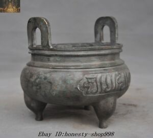 Marked Old Chinese Buddhism Temple Bronze Islamic Text Incense Burner Censer