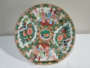 Chinese Famille Rose Medallion Plate By Sone China