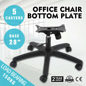 28 Office Chair Bottom Plate Cylinder Base 5 Casters Rated Swivel 350 Lbs