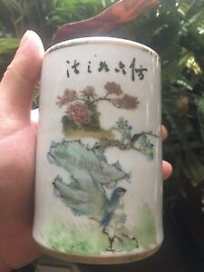 Antique Chinese Famille Rose Flower And Bird Pattern Porcelain Brush Pot