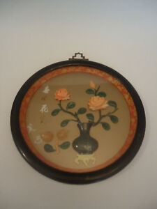 Old Chinese Carved Floral Vase Wall Plaque Taiwan Rep Of China