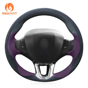 Top Black Suede Purple Leather Steering Wheel Cover For Peugeot 208 Peugeot 2008