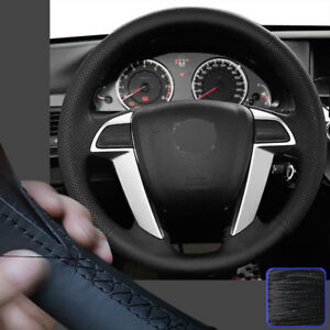Steering Wheel Cover Sewing Wrap For 8th Honda Accord 08 12 Odyssey Pilot 14 15