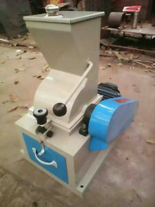 220v New Universal Small Hammer Crusher For Slag Stone Crushing Machine Best