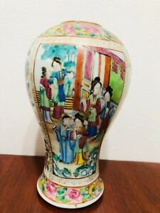 19th Century Canton Rose Medallion Vase Chinese Export