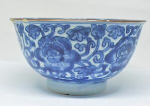 Antique Chinese Blue And White Porcelain Bowl 5 5 Across
