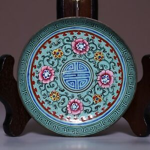 Chinese Late Qing Dynasty Old Colorful Copper Enamel Plate Flower Dish Jz339