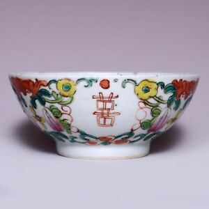 China Qing Dynasty Kangxi Xi Character Flowers Porcelain Colorful Old Bowl Jz128