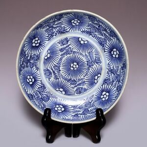 China Qing Dynasty Kangxi Flowers Old Blue And White Plate Porcelain Dish Jz107