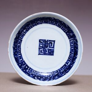 Chinese Qing Dynasty Qianlong Dragon Design Old Plate Blue And White Dish Jz206