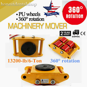 360 heavy Duty Machine Dolly Skate Machinery Roller Mover Cargo Trolley 6t 13200