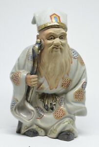 Vintage Japanese Porcelain Immortal Figurine 7 5 Inches Tall