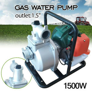 Water Transfer Pump 1 5 Inch 2 Stroke Portable Petrol High Flow Irrigation New