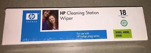 Hp Indigo Cleaning Station Wiper Blades Q5201a For 3000 4000 5000 Press