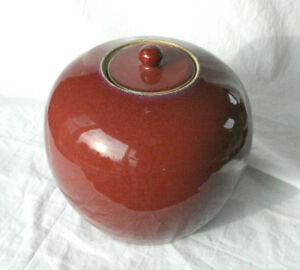 Antique Chinese Monochrome Red Glazed Oxblood Sang De Boeuf Covered Jar 18th C