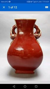 Chinese Oxblood Sand De Beouf Celadon Vase 9 Inch