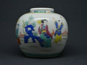 Chinese Export Porcelain Ginger Jar Late Republic 3 5 Inches Marked China