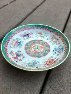 Antique Chinese Plate Qing Dynasty Tongzhi Mark And Period Eight Buddhism Signs