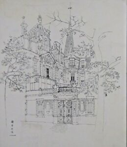 Rare Japan Japanese Ink Paper Architectural Victorian Mansion Drawing M Shizume