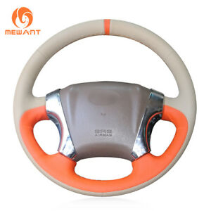Durable Beige Orange Leather Steering Wheel Cover For Hyundai Tucson 2006 2014