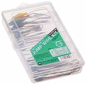 Sks 290 58 Piece Breadboard Jumper Wire Kit