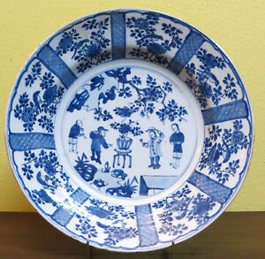 Chinese Porcelain Charger Chenghua 1465 1487 Mark And Of The Kang Shi Period