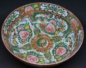 Antique Chinese Export Rose Medallion Bowl 9 Inches Wide