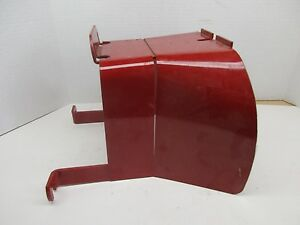 International Harvester A B 55403da Aftermarket Pto Shield With Out Belt Pulley