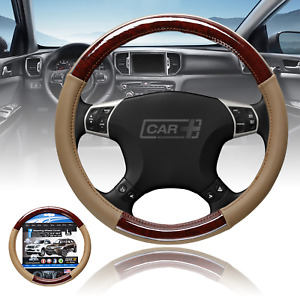 Large Steering Wheel Cover Beige Wood Grain Design Trucks Pick Ups Suv S L