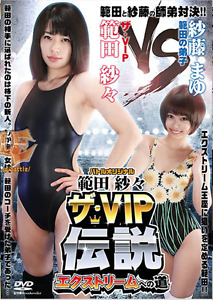 Female WRESTLING Woman's 1 Hour Ladies LEOTARD DVD Japanese SWIMSUITS Shoes i287