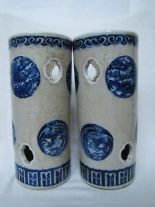 Antique Chinese Qing Dynasty Porcelain Cylindrical Hat Stand