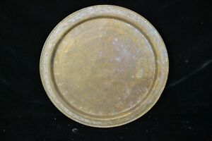 Middle Eastern Round Brass Plate Table Arabic Calligraphy Islamic Iconography