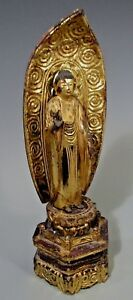 Japan Japanese Carved Gilt Wood Figure Of The Buddha On Three Tier Base 19th C