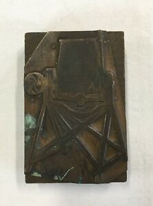 Vintage Printing Ink Block Copper Wood Concrete Mixer Construction Industrial