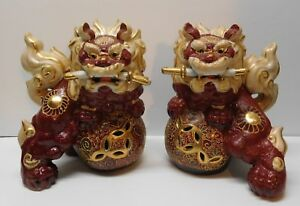 Foo Dog Lion Yin Yang Ball Sword In Mouth Brown Beige Gold Accents Vintage Set 2
