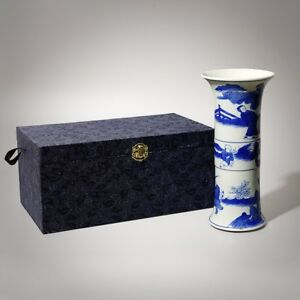 Exquisite Chinese Blue And White Porcelain Figure Painting Vase Marks Kangxi 9 H