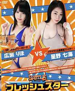 Female WRESTLING Woman's Ladies 1 HOUR Shoes DVD Japan SWIMSUIT Monokini i158