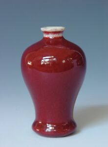 A Small Chinese Red Glazed Vase Kangxi Mark And Period